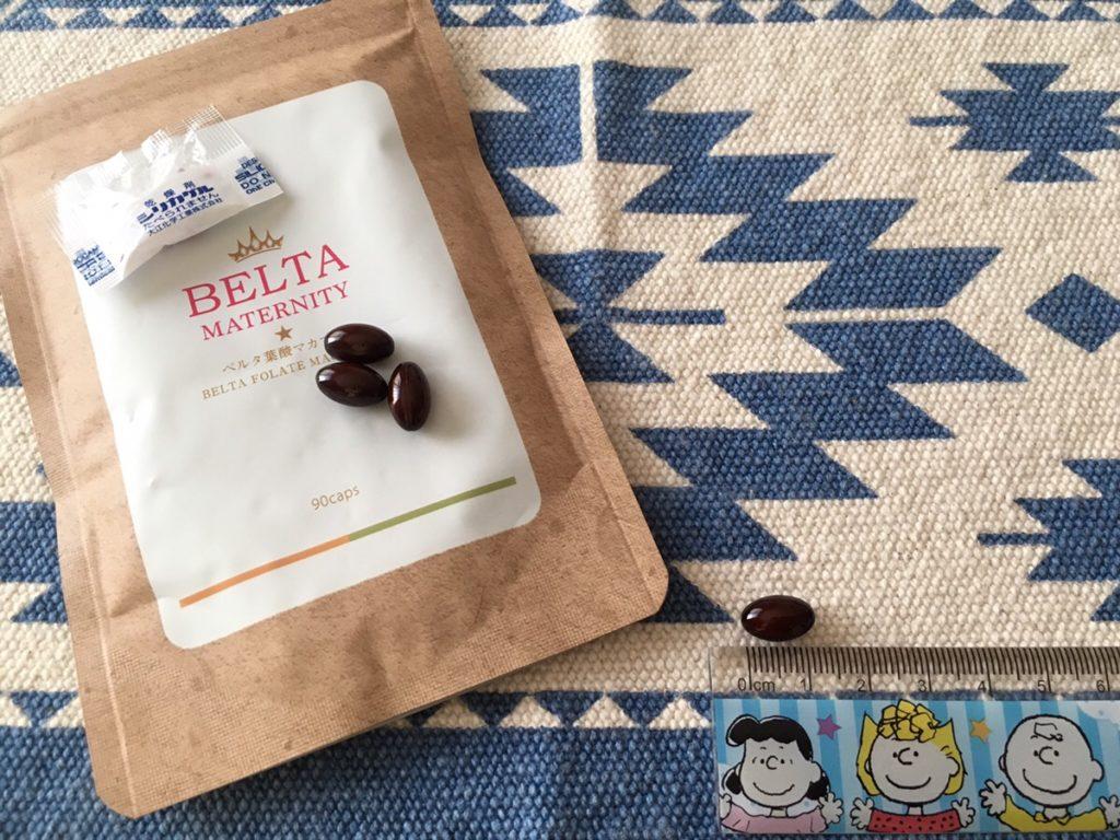 ベルタ葉酸マカプラスのサプリ